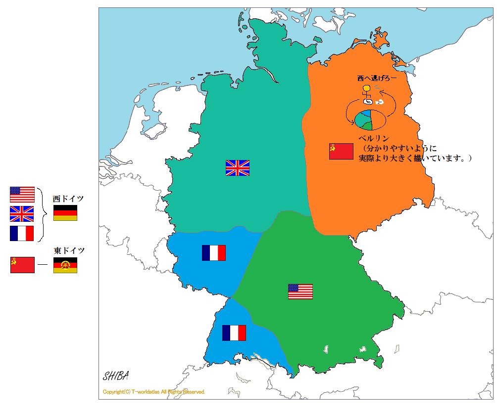 大戦後のドイツ