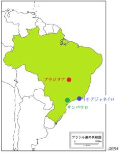 現在のブラジル