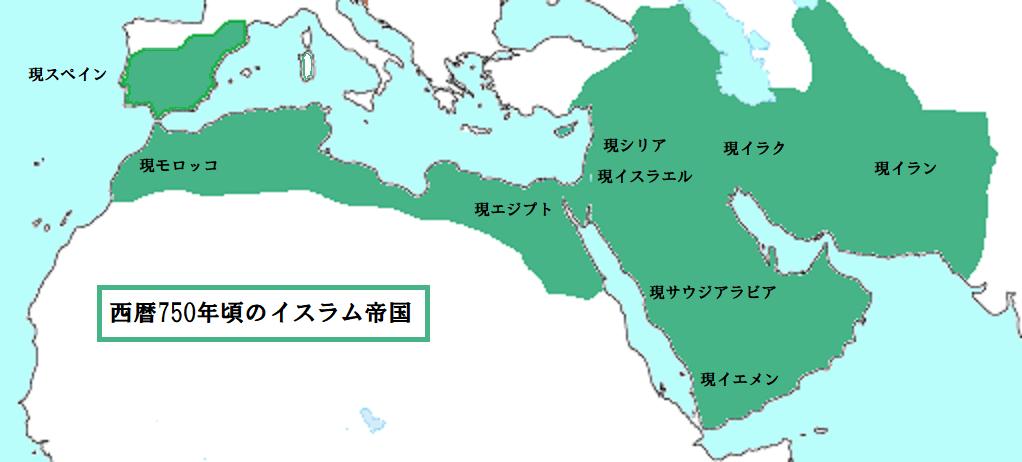 800年中東