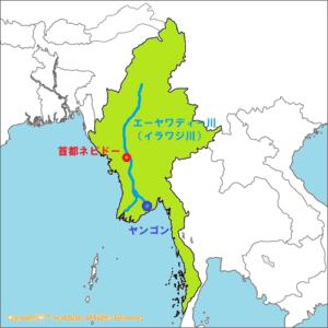 ミャンマー(現在)