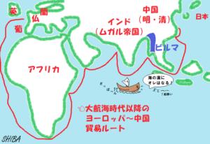 ミャンマー航海中