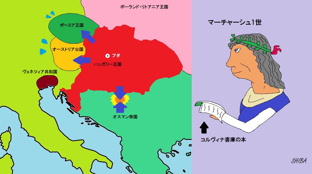 ハンガリー最盛期