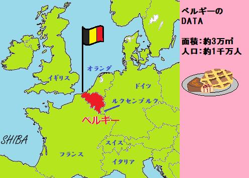 ベルギーの位置