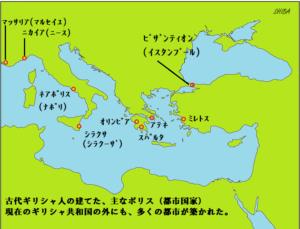 ギリシャのポリス
