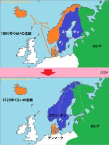 北欧の変化