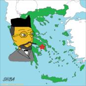 ギリシャとアテネ