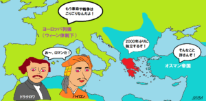 ギリシャ独立戦争