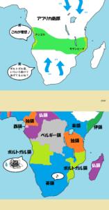 アフリカ政策