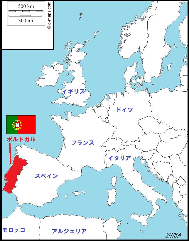 ポルトガルの位置