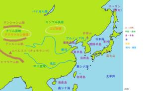 東アジアの自然