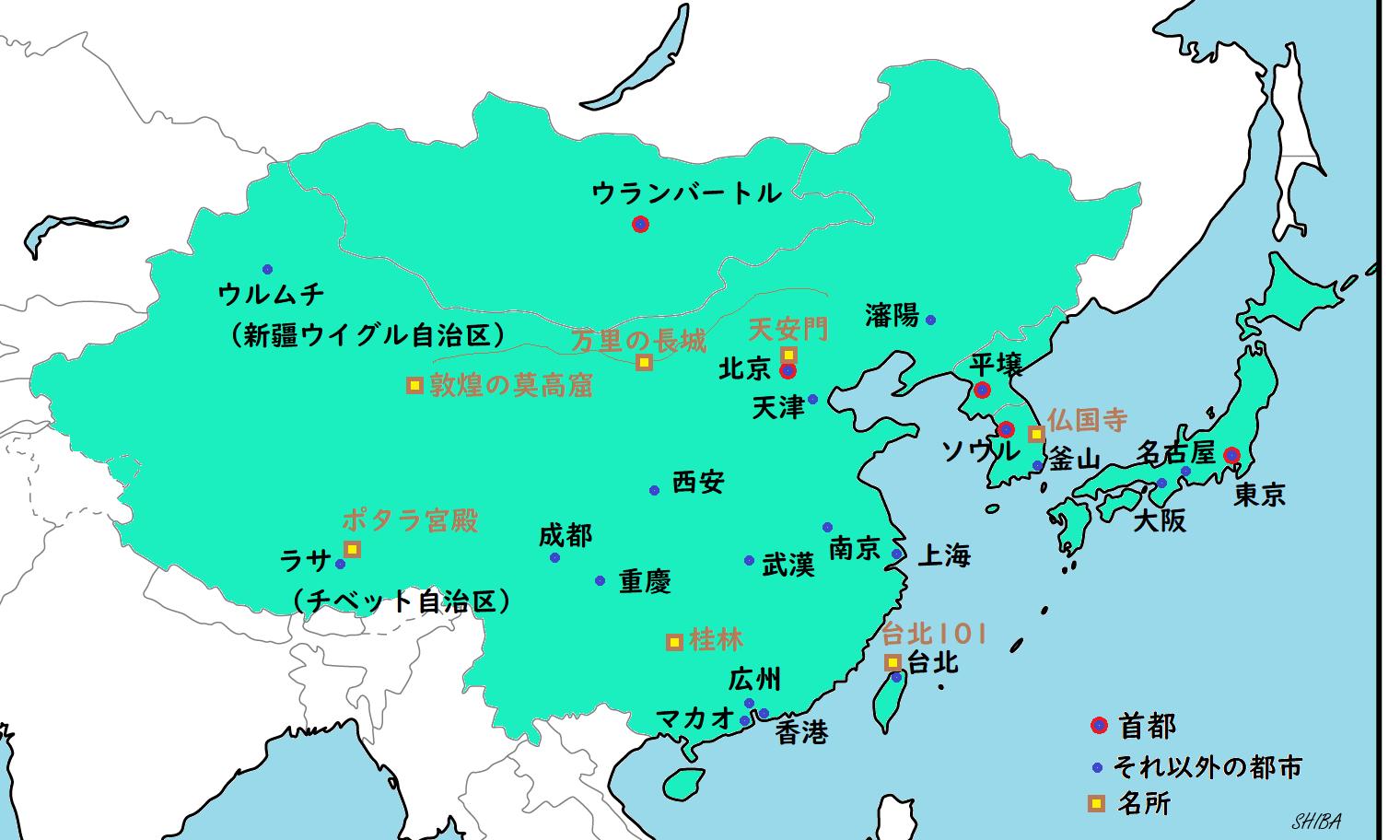 東アジアの都市・名所