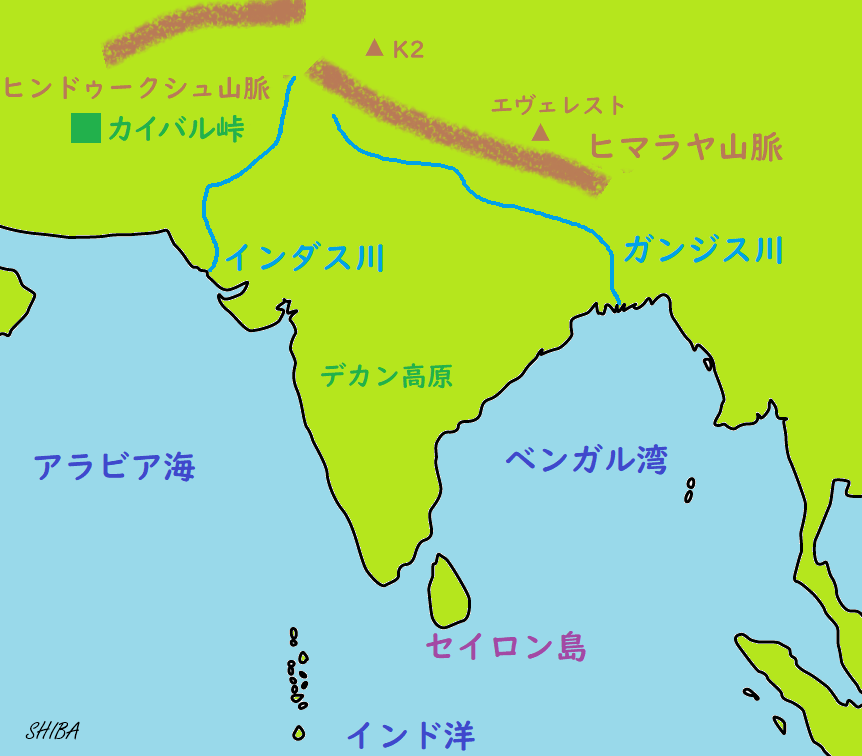 南アジアの自然