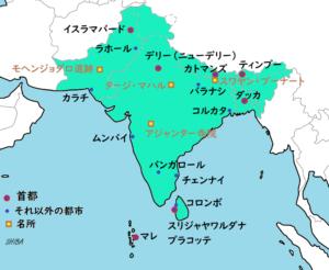 南アジアの都市・名所