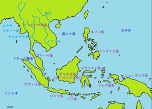 東南アジアの自然