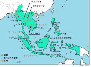 東南アジアの都市・名所