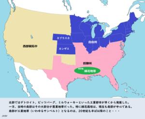 自由州奴隷州